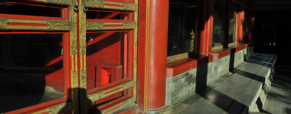 photo artistic decoration forbidden city