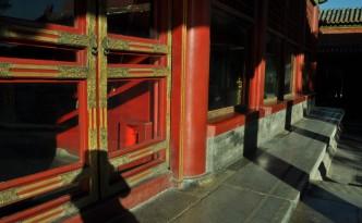 photo artistic decoration forbidden city